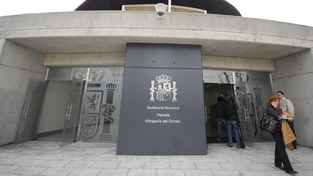 Nueva sede de la Audiencia Nacional