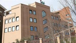 Garzón intenta vender la sede de IU para saldar la «inmensa» deuda del partido