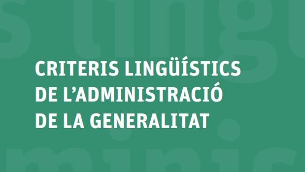 Imagen de la portada del manual de criterios lingüísticos