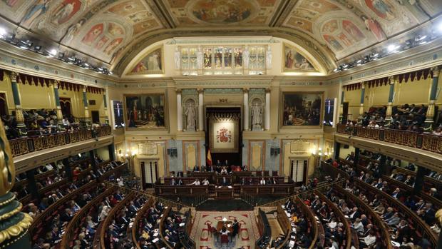 Imagen del Salón de Plenos del Congreso de los Diputados