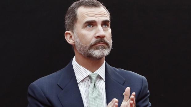 El Rey, durante la XI Cumbre anual Cotec Europa