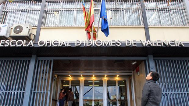 Imagen de archivo de la Escuela Oficial de Idiomas de Valencia