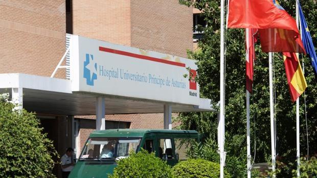 Fachada principal del Hospital Príncipe de Asturias de Alcalá de Henares
