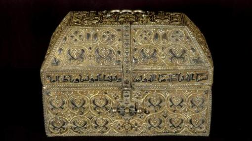 Arqueta de Hisham II de la Catedral de Gerona