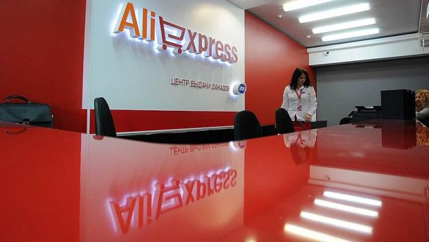 La central del gigante asiático Ali Express