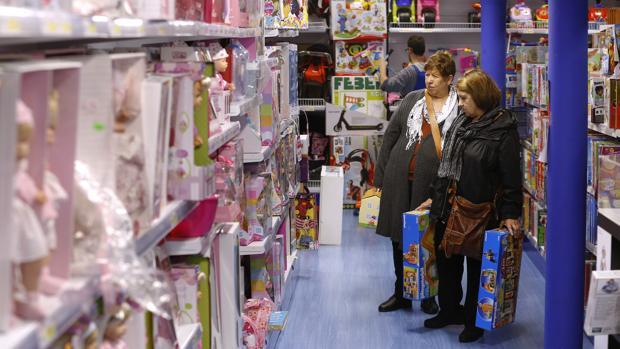 Imagen de archivo de una tienda de juguetes