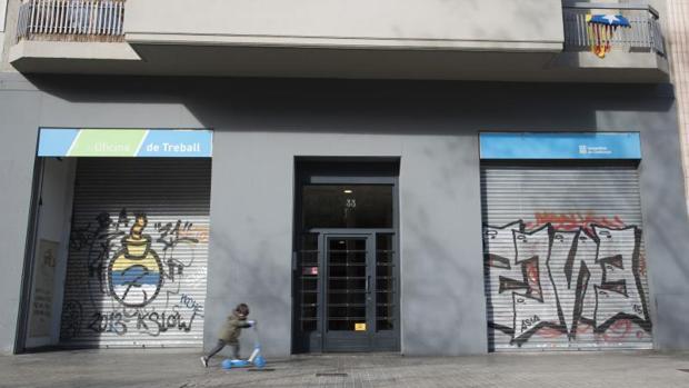 Una de las oficinas del SOC desde las que se operaba el fraude