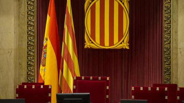 El Parlament decidió recurrir la aplicación del artículo 155 el pasado 8 de enero, antes de la apertura de la nueva legislatura