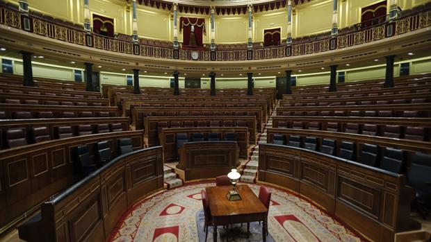 El informe de la subcomisión tendrá que votarse en el Pleno