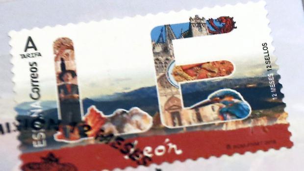 El sello en el que aparece la catedral de Burgos