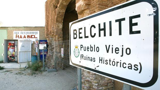 Acceso al «Pueblo Viejo» de Belchite, pilar turístico de esta localidad zaragozana