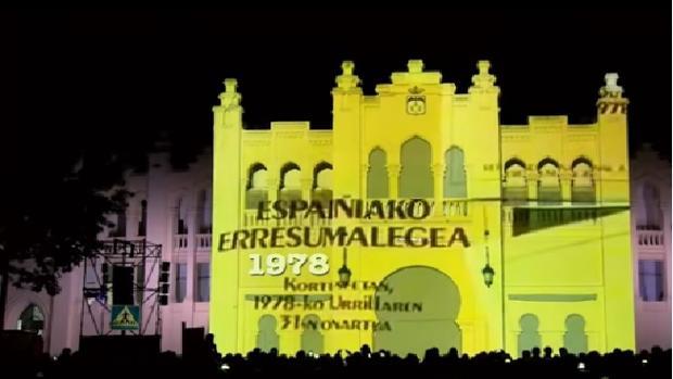 Captura de imagen del «video mapping» proyectado en la plaza de toros de Albacete durante la feria
