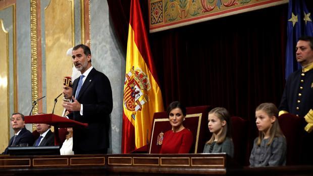 El Rey, durante su intervención en el acto de homenaje a los 40 años de la Constitución