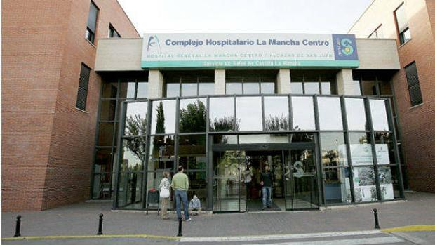 Entrada al Hospital Mancha Centro de Alcázar de San Juan (Ciudad Real)