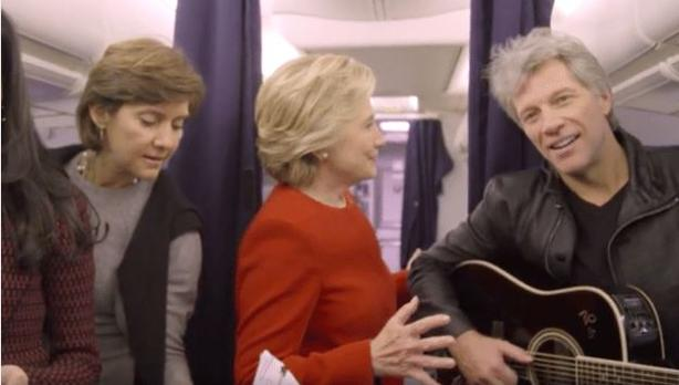 Captura del «Mannequin Challenge» de Hillary Clinton