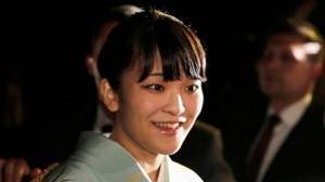 La nieta de Akihito