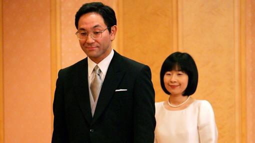 La Princesa Sayako tomó el apellido de su esposo, Yoshiki Kuroda, tras la boda