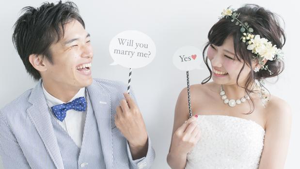 Japón implanta cursos de paternidad para encontrar mujer