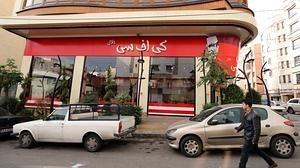 Apertura y cierre exprés en Irán de un KFC que imitaba a la cadena norteamericana