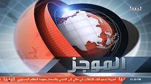 Libia, un país dividido también por los medios de comunicación