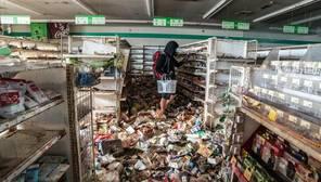 Un fotógrafo se cuela en la zona prohibida de Fukushima y muestra una ciudad intacta desde 2011