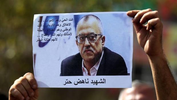 Un imán asesina al escritor jordano Nahed Hattar por compartir una caricatura
