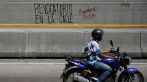 La oposición apuesta por la no violencia para tumbar a Maduro