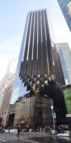 Imagen de la Torre Trump (Nueva York)