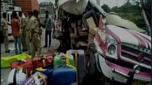 Accidente en la India