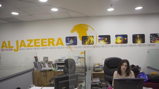 Cadena de televisión Al Jazeera