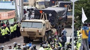 Cientos de manifestantes intentaron impedir la llegada del escudo antimisiles
