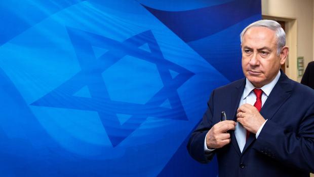 Netanyahu, a su llegada a una reunión de Gabinete
