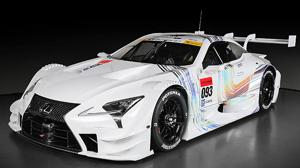 Lexus presenta su nuevo coche de carreras, el LC 500 de competición