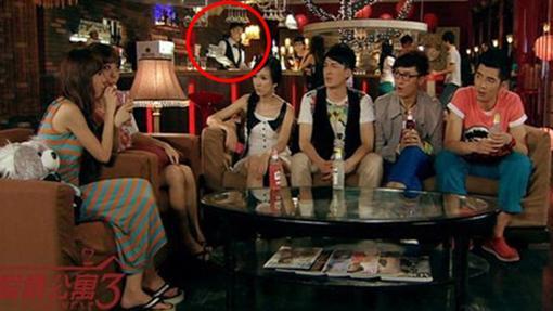 La versión China del Central Perk que se ve en iPartment