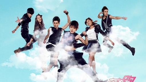 Runaway Sweetheart estaba protagonizada por estrellas de la música china
