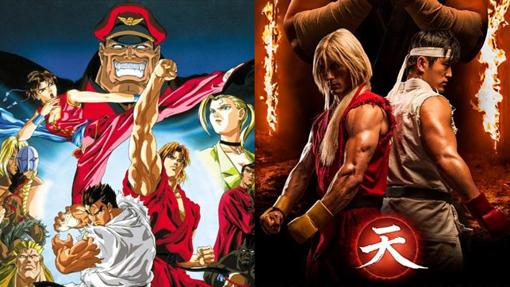 Posters de Street Fighter Victory y Assassin´ Fist