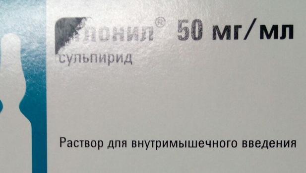 Medicamento ruso equivalente al Dogmatil, pero sin prospecto traducido al español