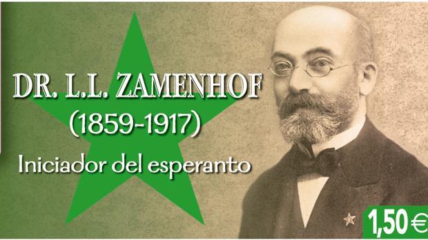 El cupón premiado hacía honor al creador de la lengua conocida como el Esperanto, el doctor L.I. Zamenhof