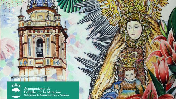 Cartel anunciador de la Feria y Fiestas Patronales de Bollullos de la Mitación