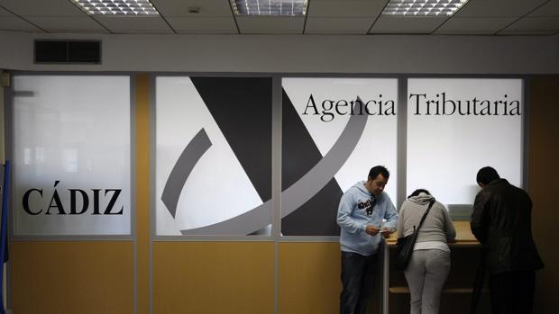 Interior de la Agencia Tributaria de Cádiz