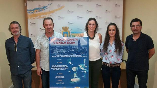 Presentación del cartel de «Así canta, toca y baila Écija»