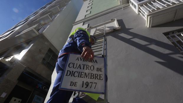 La Avenida Ramón de Carranza se llamará 'Cuatro de diciembre de 1977'.