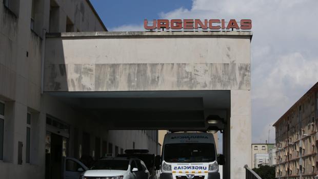 Acceso a Urgencias del Hospital Puerta del Mar donde se producirá la concentración.