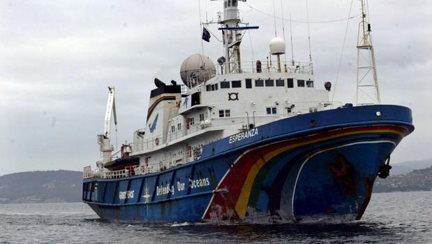 El Esperanza estará en Cádiz del 2 al 5 de agosto
