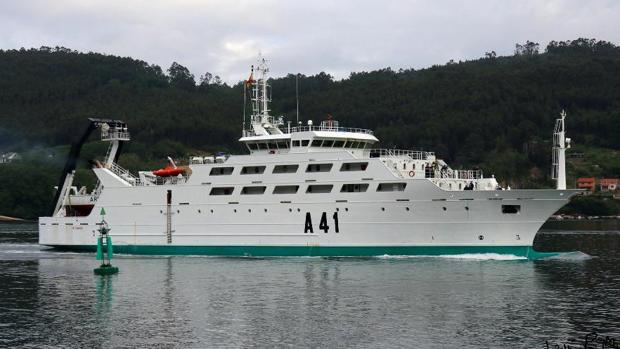 El buque Intermares.