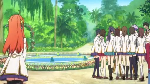 El Parque de María Luisa en la serie de anime japonesa