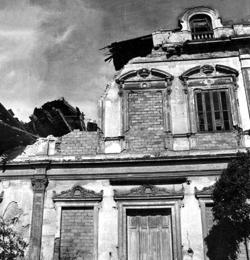 La Casa de las Sirenas, en 1982