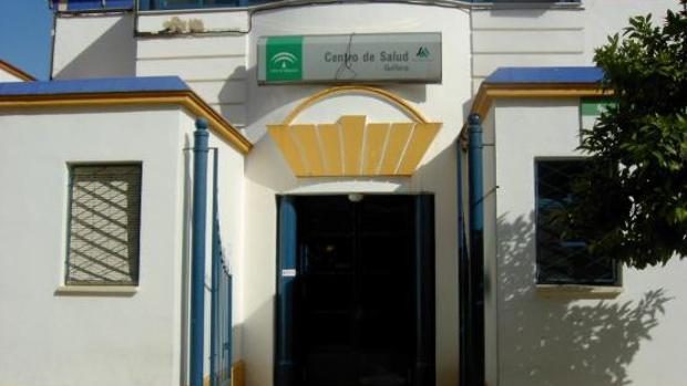 Centro de salud de la localidad de Guillena