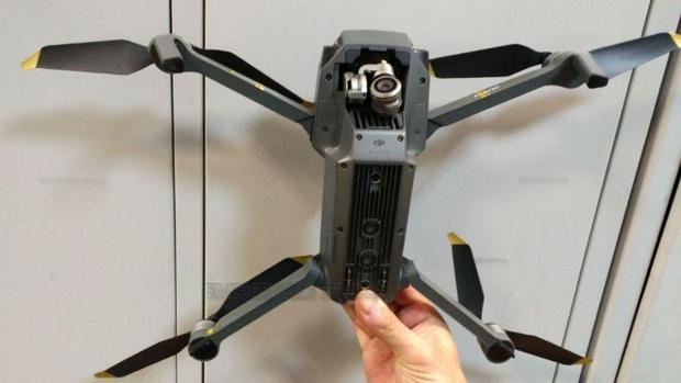 Imagen del dron intervenido por la Policía Local de Sevilla