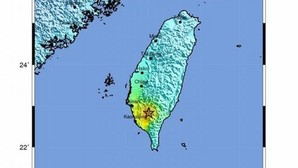 Al menos siete muertos y 300 heridos por un potente terremoto en el sur de Taiwán